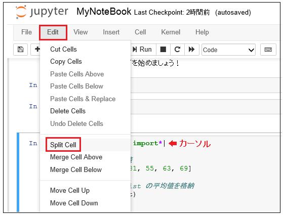 Jupyter コードセルの分割 Split Cell