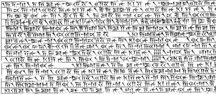 ベヒストゥーン碑文のスケッチ
